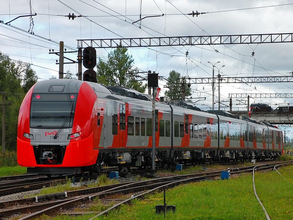 сегодня из смоленска в белгород поезд исполнитель, отечественная группа