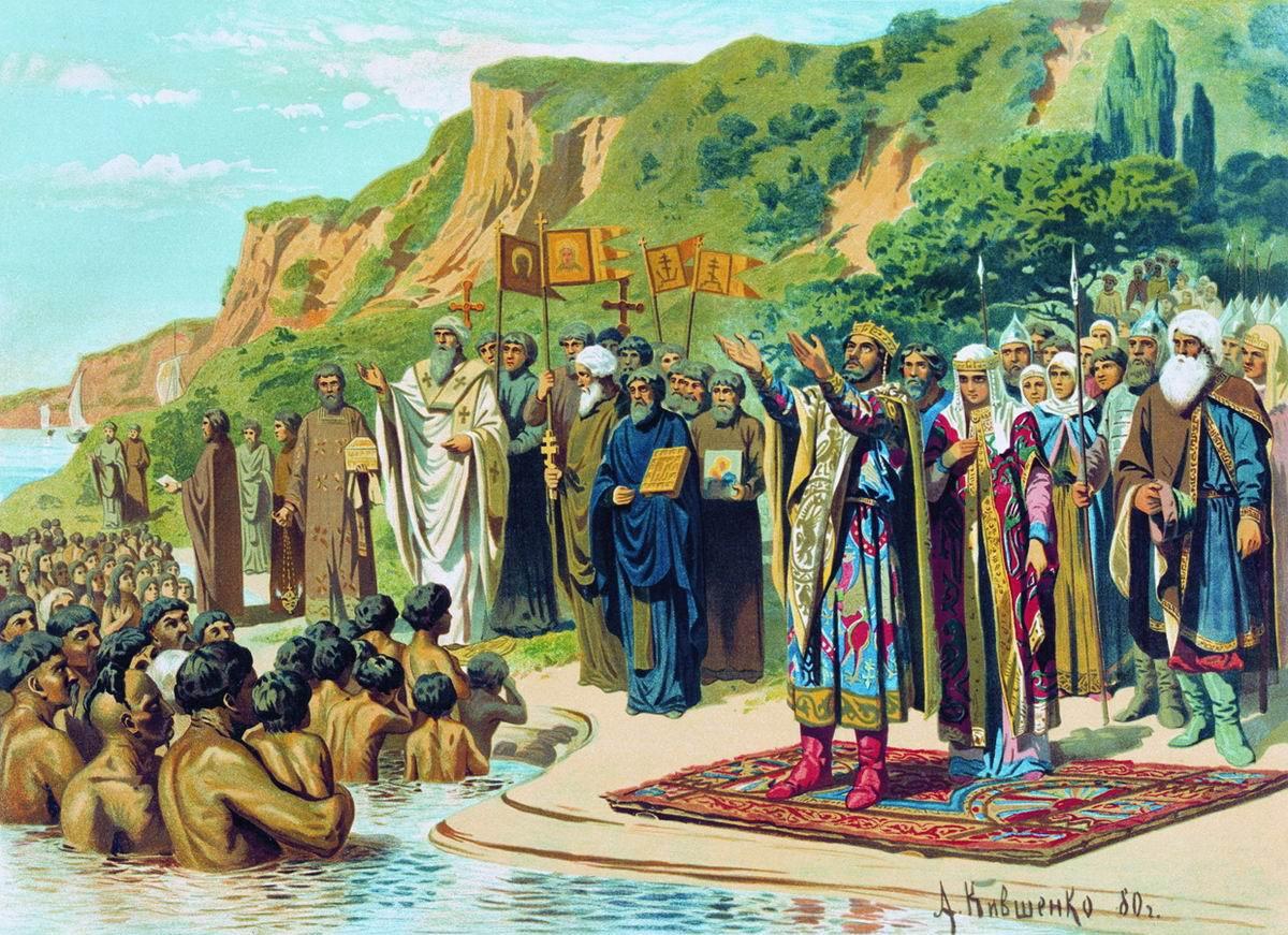 картинки фото крещение руси
