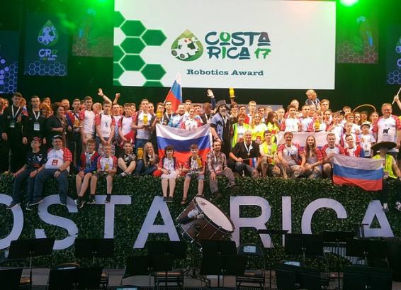 Russian schoolchildren win med...
