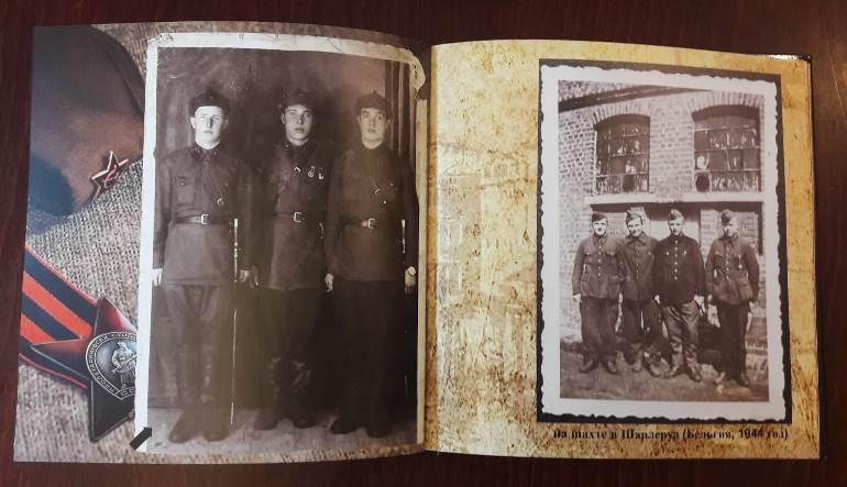 Фото из альбома, подаренного ветерану к 100-летию