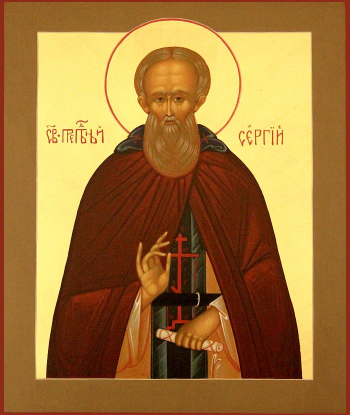 Патриарх Кирилл охарактере русских людей
