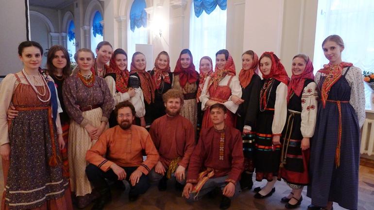 Фольклорный ансамбль Санкт-Петербургской государственной консерватории