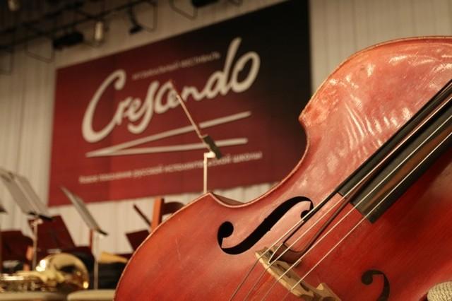 Денис Мацуев открывает вСочи музыкальный фестиваль «Crescendo»