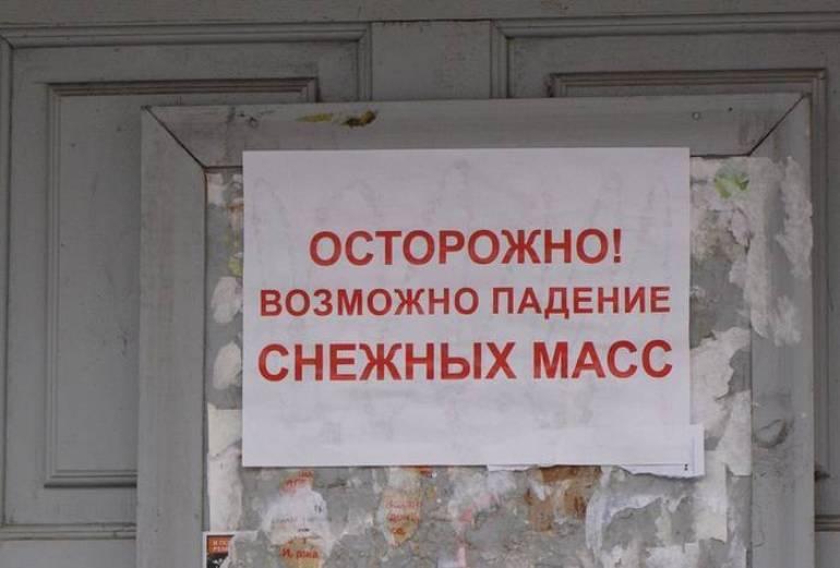 Фото: texterra.ru
