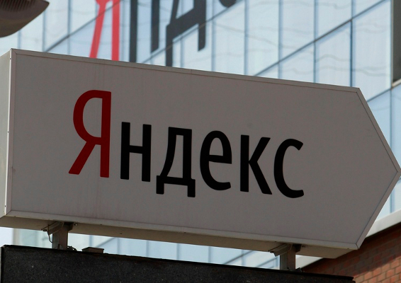 Yandex self-driving car in to be tested in Israel