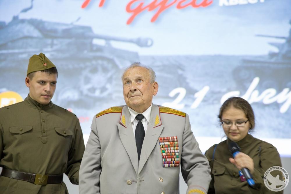 Фото: волонтёрыпобеды.рф