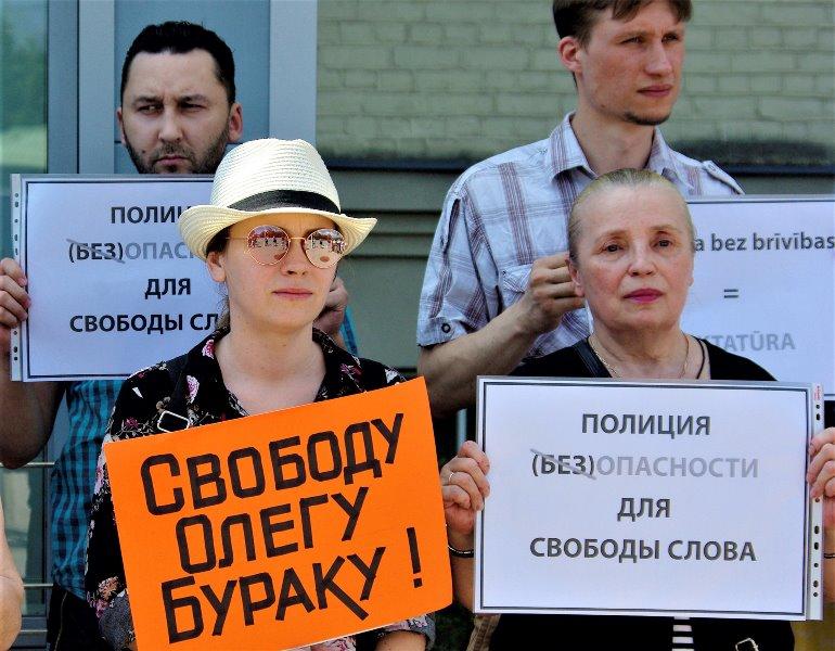 Митинг в защиту Олега Бурака