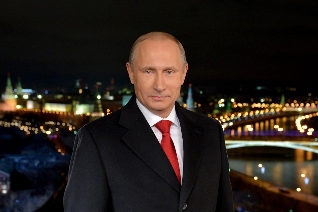 Путин владимир владимирович поздравления с новым годом 2015