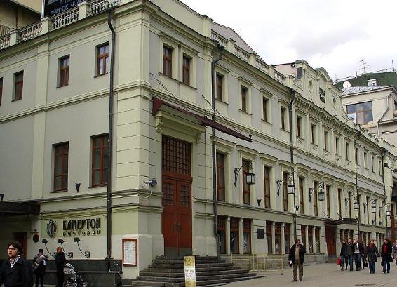 Олег Табаков вознаградит служащих МХТ памятными знаками