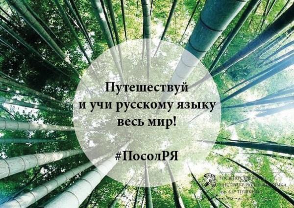 Encyclopedia Russian Language Edition Of