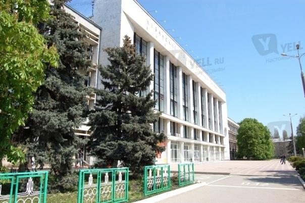 Центр русского языка откроет во Вьетнаме Кубанский университет