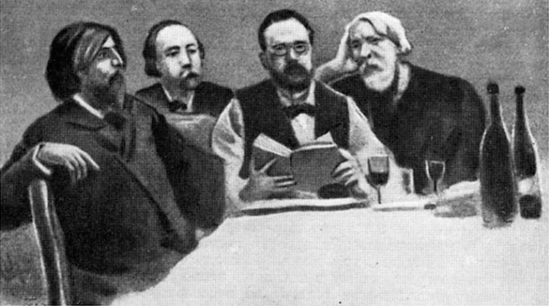 Застолье классиков –  А. Доде, Г. Флобер, Э. Золя, И. С. Тургенев. Фото: wikimedia.org
