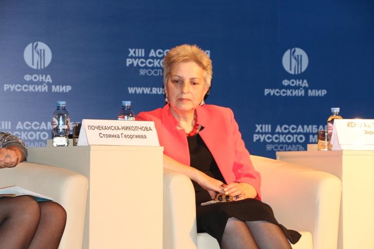Лучших представителей Русского мира наградили почётным знаком фонда
