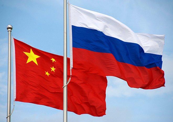 Между Россией иКитаем вАмурской области началось строительство моста