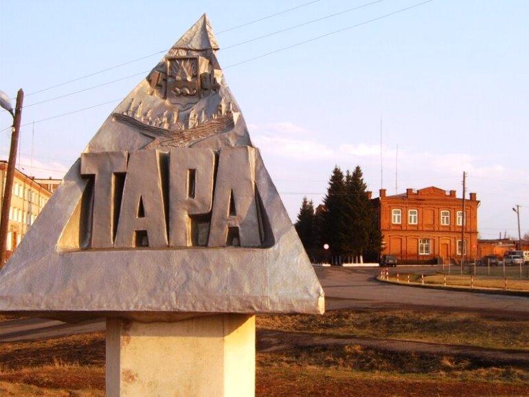 Город Тара
