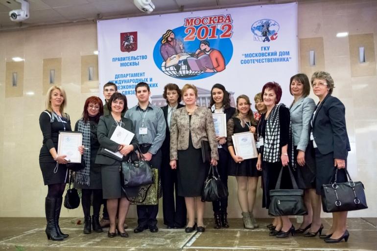 С коллегами в Москве