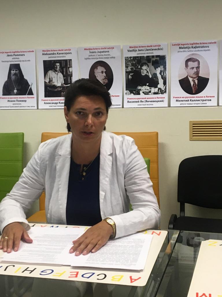 Юлия Сохина