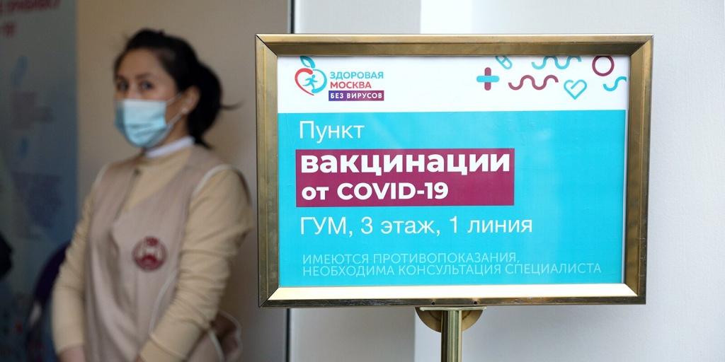 Фото: mos.ru (CC BY 4.0)###https://www.mos.ru/news/item/85338073/