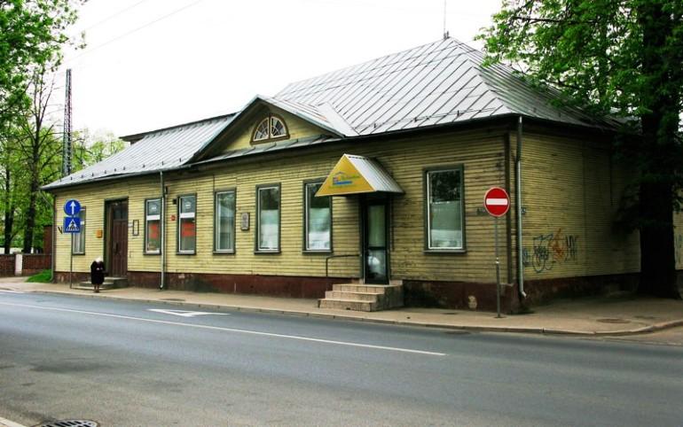 Дом Мухиных в Риге. Фото: russkije.lv