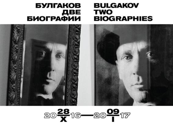 Сергей Собянин подписал распоряжение обустановке монументов Самуилу Маршаку иИсламу Каримову