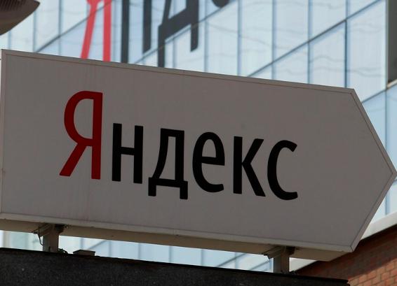 «Яндекс. Карты» собрали панорамы всех площадок Третьяковской галереи