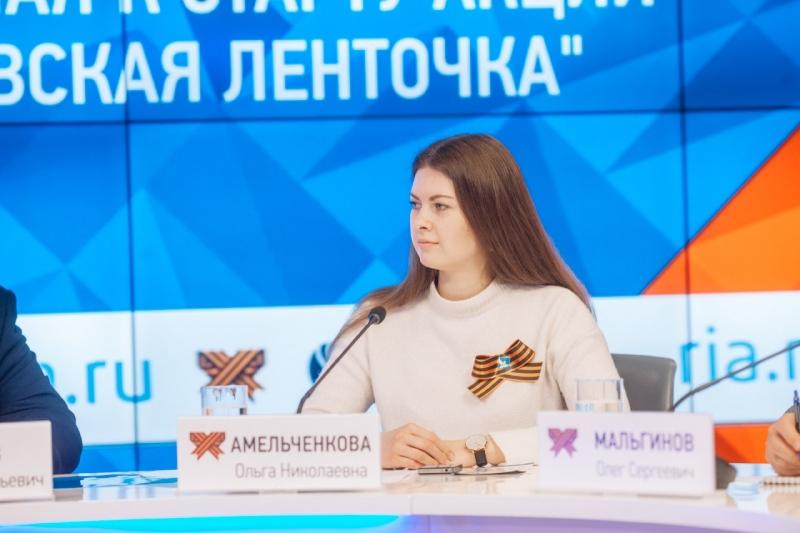 Ольга Амельченкова. Фото: волонтёрыпобедыю.рф