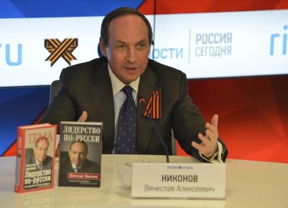 Andrey Semashko