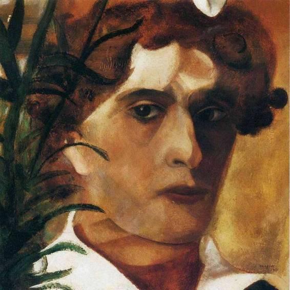 Авторская литография Шагала всего заодин руб. — Распродажа живописи