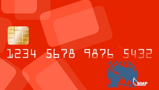 ЦБ: РФ выпустит свою национальную платежную карту
