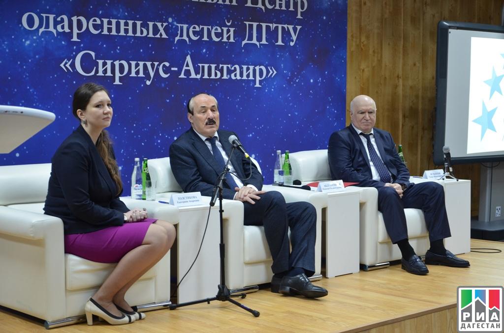 Рамазан Абдулатипов открыл образовательный центр «Сириус— Альтаир»