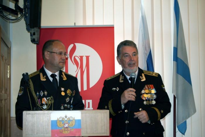 Форум памяти святого адмирала