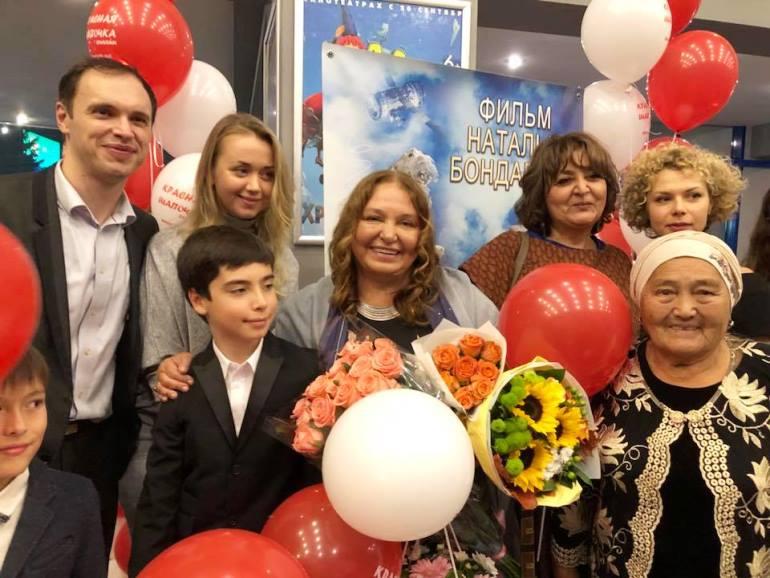 С Натальей Бондарчук на премьере фильма «Красная шапочка онлайн»