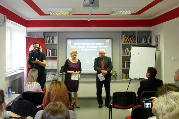 Виртуальные читальные залы РГБ открылись в Венгрии  как свидетельство о том что на территории Русского центра Печского университета организован доступ к Электронной библиотеке диссертаций РГБ