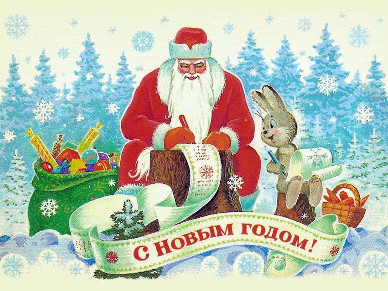 Встречный отсчет донового года запущен в столице России