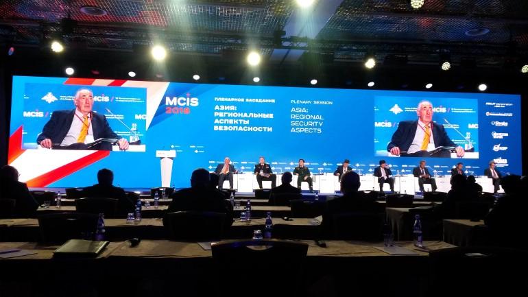 НаКонференцию помеждународной безопасности съехались делегации 95 стран
