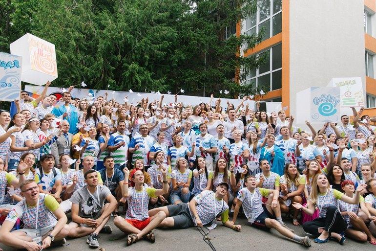 Фестиваль молодёжи «Мы за мир по всём мире!» в болгарском Китене