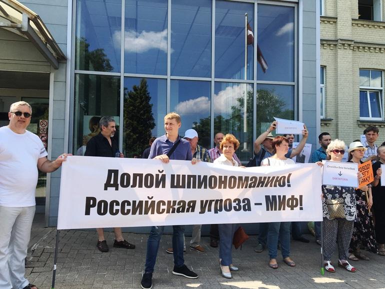 """Активисты """"Русского союза Латвии"""""""