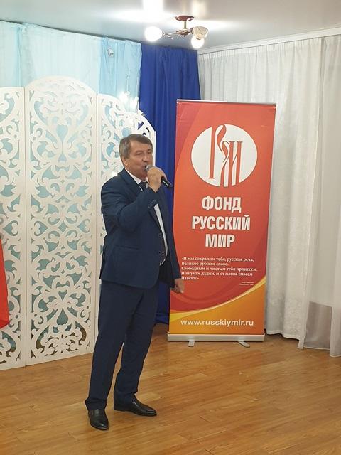 Николай Братушков
